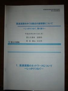 P1000501