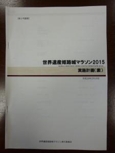 P1000533
